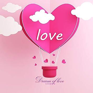 사랑의 꿈