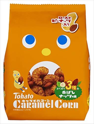 東ハト 77gキャラメルコーン よくばり3種の香ばしナッツ味 77g×12袋