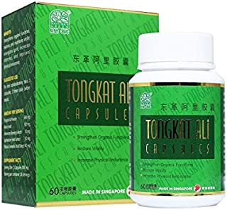 Nature's Green Tongkat Ali 60 Capsules