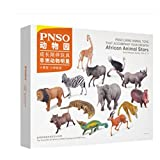 PNSO African Animal stars Small Models Series Ste of 13 恐竜 科学 芸術 模型 リアル 動物 フィギュア PVC プレミアム プラモ 塗装済 完成品