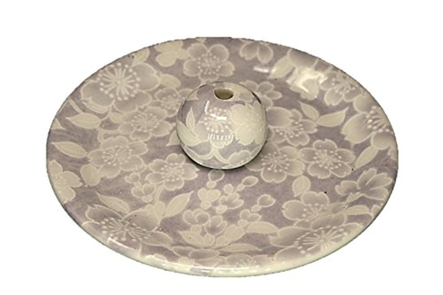 現れる変化ニュース9-54 桜友禅 紫 お香立て 9cm香皿 お香たて 陶器 日本製 製造 直売