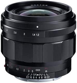 Voigtlander 50mm f1.2 ASPHERICAL for Sony E