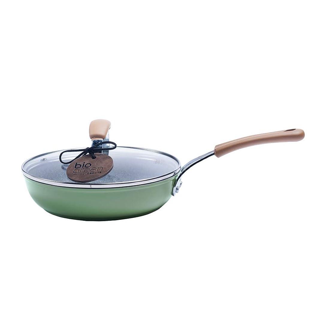 ミスガラガラ対処CAROTE フライパン 20cm IH対応 焦げ付きにくい マーブルコーティング オール熱源対応 ガラス蓋付き グリーン BG(20cm)