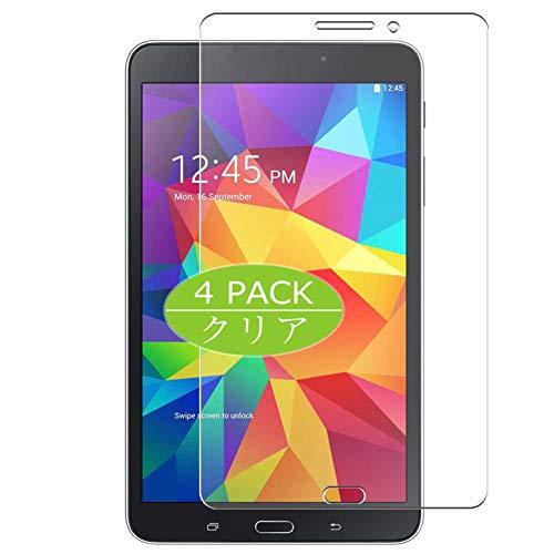 VacFun 4 Piezas HD Claro Protector de Pantalla Compatible con Samsung Galaxy Tab 4 8.0 3G SM-T331 T330 T335, Screen Protector Sin Burbujas Película Protectora (Not Cristal Templado) New Version