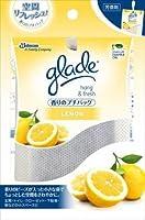 【ジョンソン】グレード hung&fresh 香りのプチバッグ レモン 8g ×10個セット