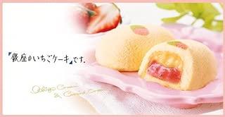 Tokyo Ginza Strawberry Cake