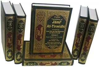 Jami At-Tirmidhi 16 Arabic-English Med