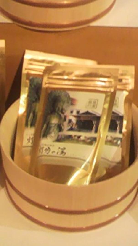 モットー荷物なぜなら灯明の湯温泉入浴剤(1kg入り+25g入り小袋付)