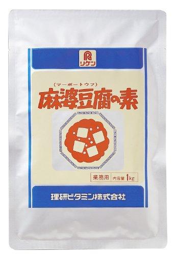 理研ビタミン リケン 麻婆豆腐の素 レトルト 1Kg