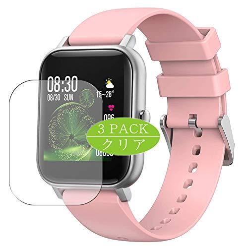 VacFun 3 Piezas HD Claro Protector de Pantalla para Smartwatch Smart Watch BingoFit 1.4', Screen Protector Sin Burbujas Película Protectora (Not Cristal Templado)