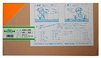 光 アクリル板 180×320 A300-2SS オレンジ透明