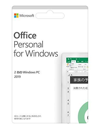 Microsoft Office Personal 2019 (永続版)|カード版|Windows10|PC2台
