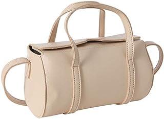 Miniso Crossbody Bag (beige)