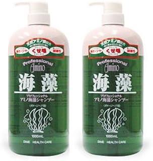 【お得なセット】プロフェッショナルアミノ海藻シャンプー1000ml×2本セット