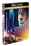 アド・アストラ<4K ULTRA HD+2Dブルーレイ>[Ultra HD Blu-ray]