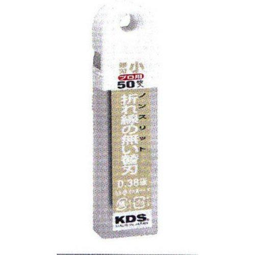 ムラテックKDS ノンスリットカッター替刃(小)50枚入 SB-50NS