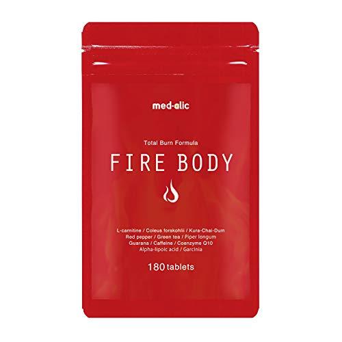FIREBODY ダイエット サプリ 燃焼系 サプリメント L-カルニチン コレウスフォルスコリ 厳選11成分 180粒