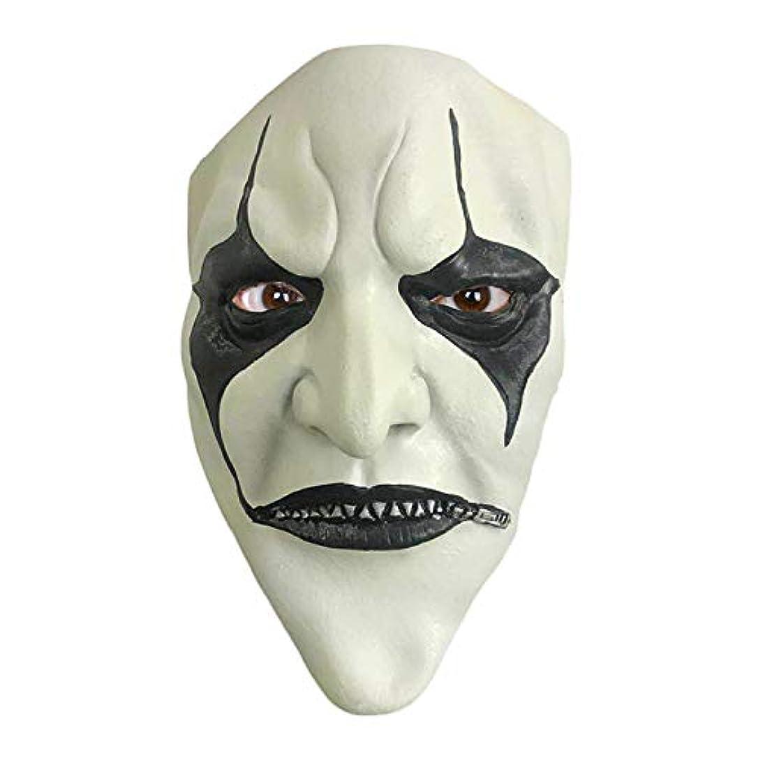 不振金額すずめジッパー口アールホラーマスクゴーストマスクゾンビハロウィンボールショーのパフォーマンスが怖い小道具をドレスアップ