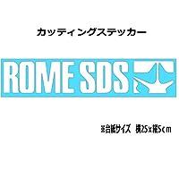 【①】ROME SDS ローム カッティング ステッカー (白, 25)