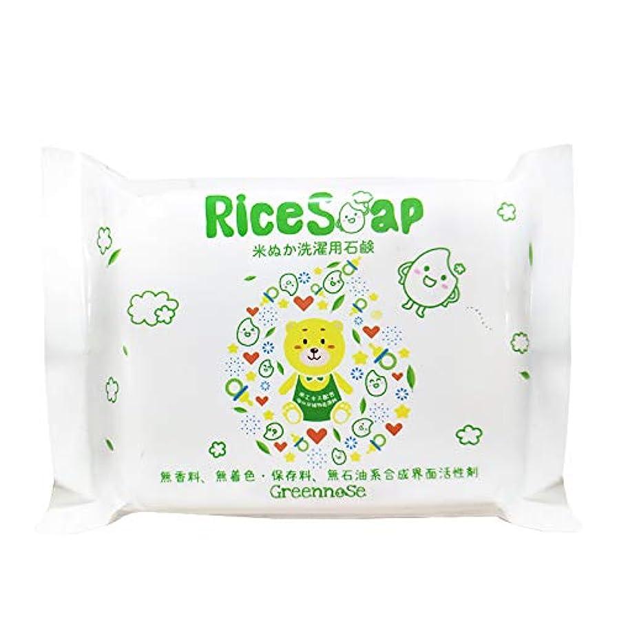 ビュッフェによると大破GREENNOSE 米ぬか洗濯用石鹸 150g