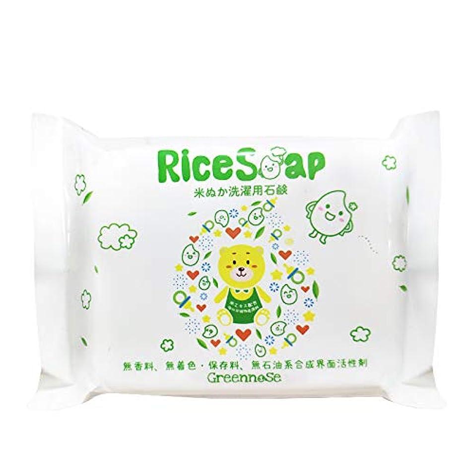より中性食料品店GREENNOSE 米ぬか洗濯用石鹸 150g