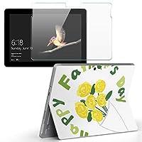 igsticker Surface Go/Surface Go 2 専用スキンシール ガラスフィルム セット 液晶保護 フィルム ステッカー アクセサリー 保護 015254 花 父の日 植物 黄色