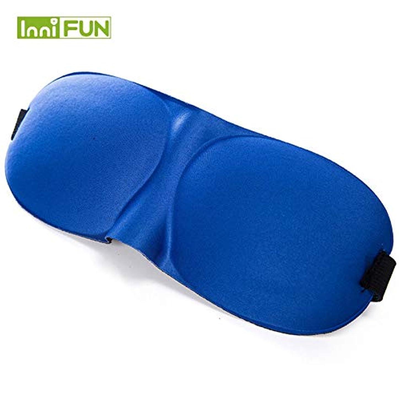 みがきます戻すポルティコNOTE 3dアイマスクスポンジシェード昼寝カバー目隠しマスクアイシェード睡眠マスク用睡眠旅行送料無料