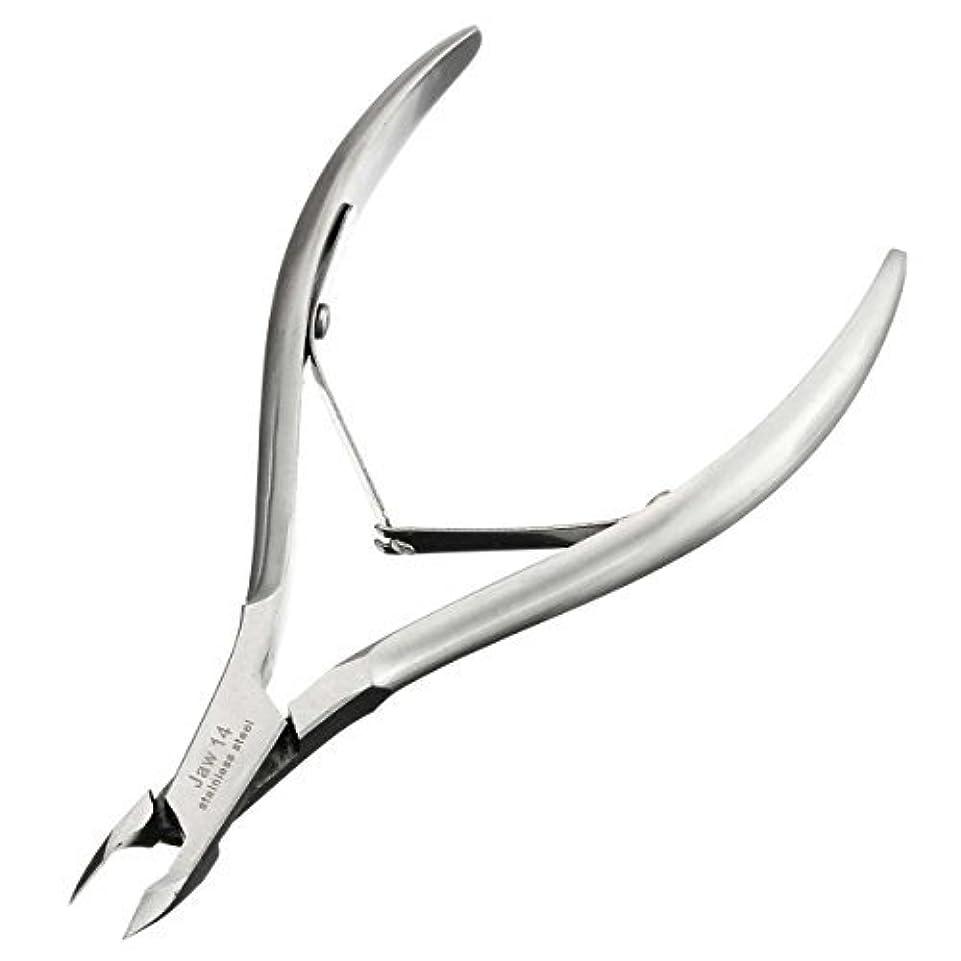 キューティクルニッパーD-07C LuckyFine ネールケア  ネイル道具 甘皮切り 爪切り シルバー