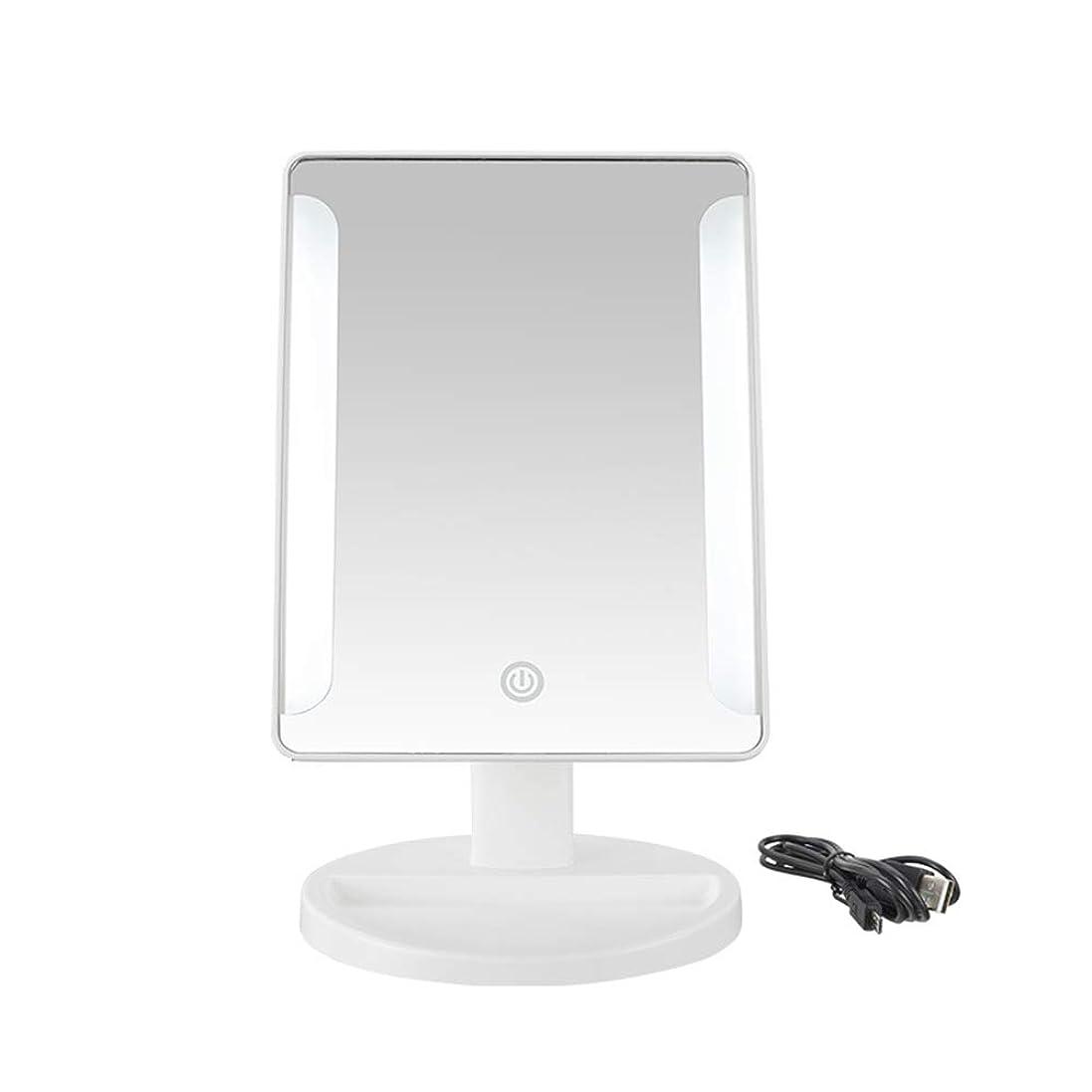 契約した孤児サークルLED照明付き化粧鏡、USB充電式、ポータブル化粧品卓上ミラー、タッチ調光対応 (Color : WHITE)
