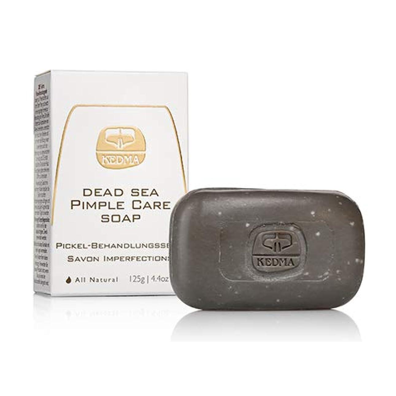 関与する男らしい判決【日本初上陸/正規代理店】KEDMA死海のミネラル石鹸 死海ピンプルケアソープ 125g