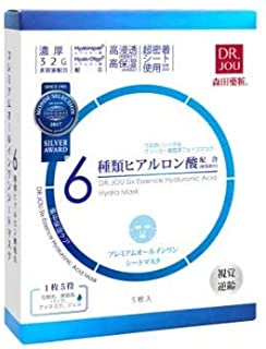 Best Dr Jou Mask of 2020 – Top Rated & Reviewed