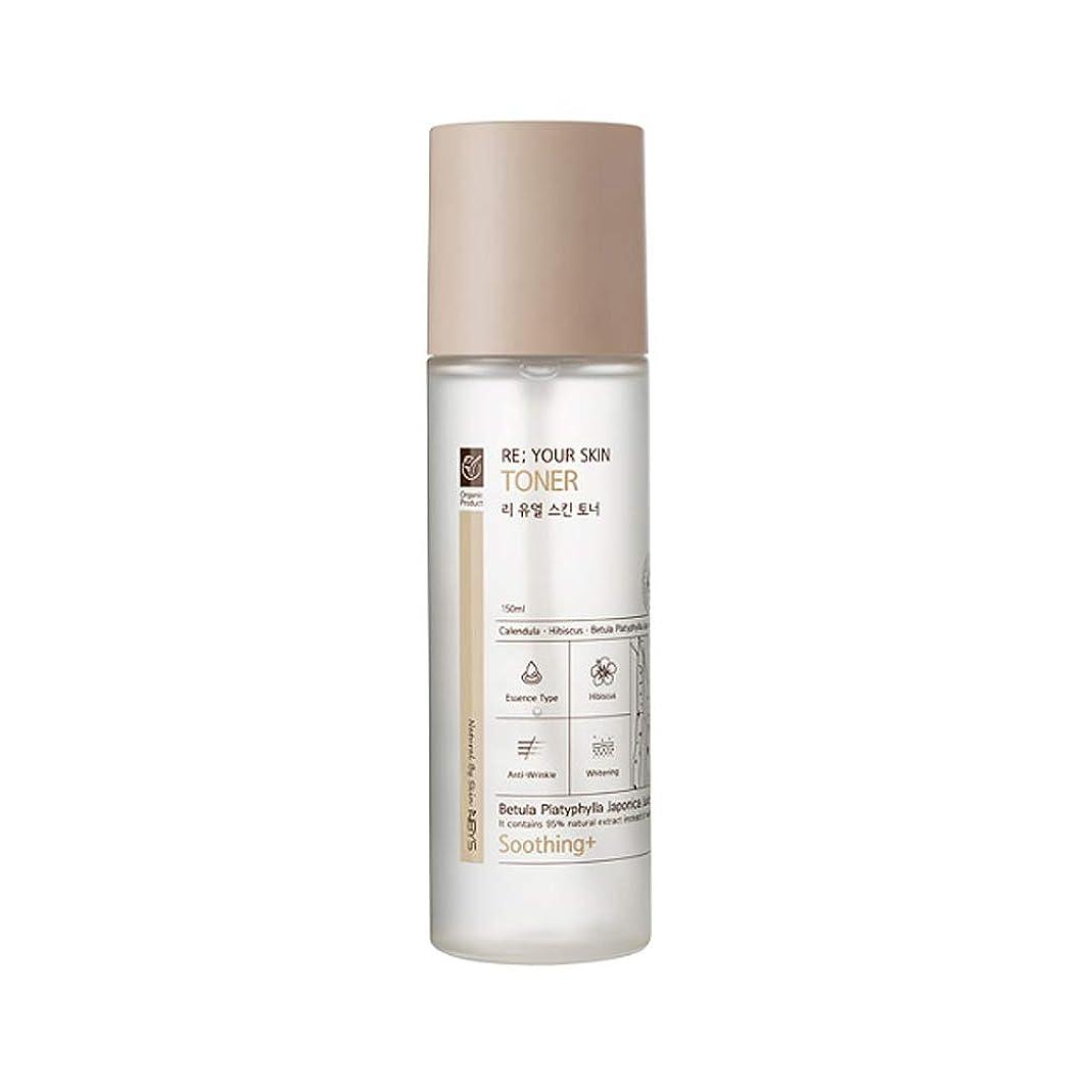 [NBYS] RE Your Skin Toner 美容液 トナー 150ml [並行輸入品]