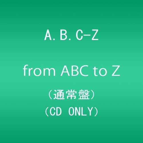 from ABC to Z