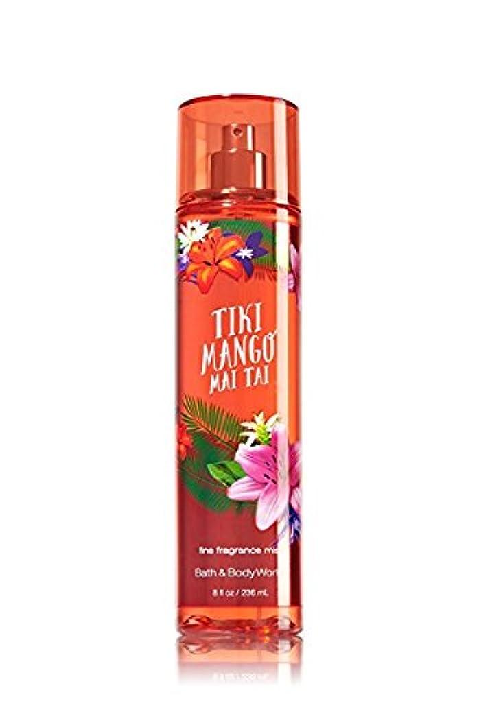 合計まぶしさ時期尚早【Bath&Body Works/バス&ボディワークス】 ファインフレグランスミスト ティキマンゴーマイタイ Fine Fragrance Mist Tiki Mango Maitai 8oz (236ml) [並行輸入品]