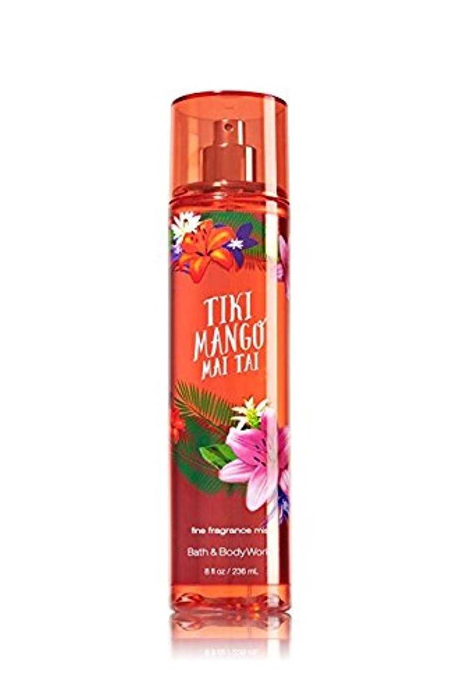 市の花飢え中で【Bath&Body Works/バス&ボディワークス】 ファインフレグランスミスト ティキマンゴーマイタイ Fine Fragrance Mist Tiki Mango Maitai 8oz (236ml) [並行輸入品]