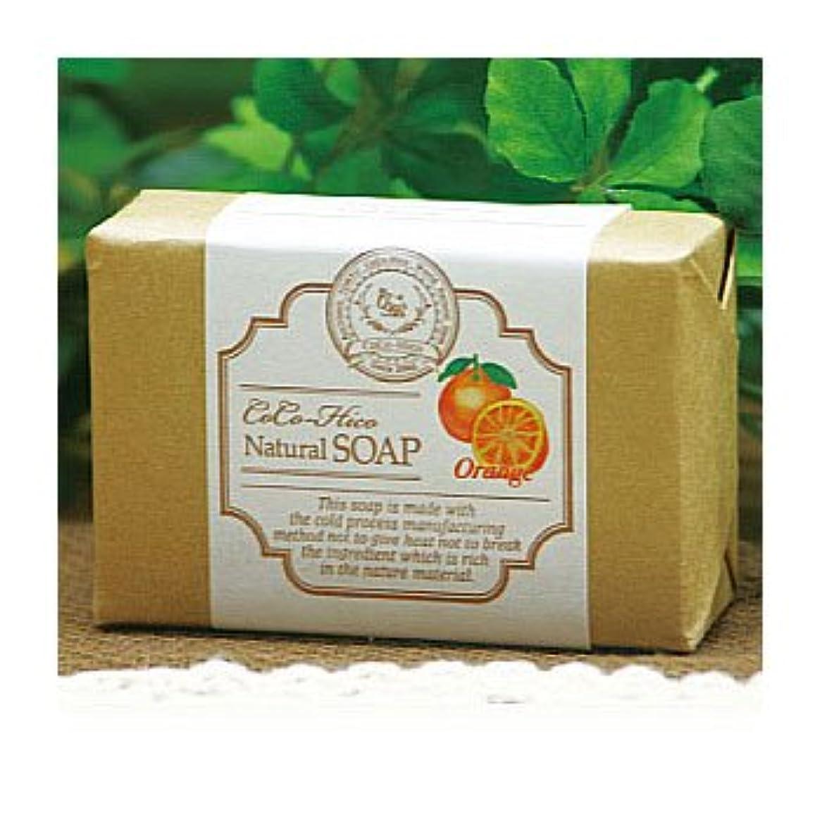 離れた滑りやすい忘れっぽい【無添加 手作り 生せっけん】-CoCo-Hico SOAP-ココヒコ生せっけん オレンジ