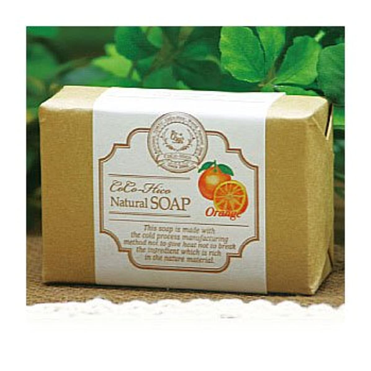 スリット蒸気実際の【無添加 手作り 生せっけん】-CoCo-Hico SOAP-ココヒコ生せっけん オレンジ