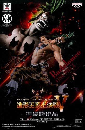 ONE PIECE Figuren Sammler - BARTOLOMEO 14cm - Colosseum 5 SCultures Vol.3 One Piece Banpresto by Unbekannt