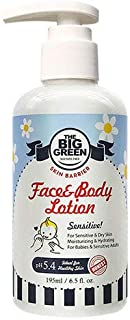Biggreen Baby Sensitive Face & Body Lotion- Light Fast Absorbing 6.5 fl oz-Natural Plant Based ph Balanced Moisturizer. Shea Butter & Lavender Strengthens & Protects Infants to Sensitive Adults Skin.