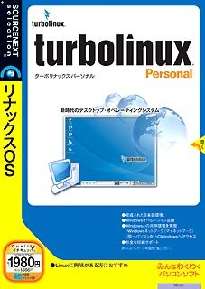 TurboLinux Personal (説明扉付きスリムパッケージ版)
