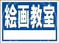 「絵画教室(紺)」 ティンメタルサインクリエイティブ産業クラブレトロヴィンテージ金属壁装飾理髪店コーヒーショップ産業スタイル装飾誕生日ギフト