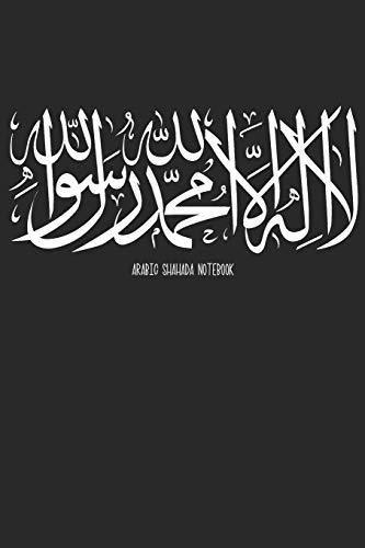 Arabic Shahada Notebook: Saudi Arabien Notizbuch | Muslimisch Flagge | Quran | Kallighraphie | Islamische Religion Journal - DIN A5 Kariert 110 Seiten Notizblock