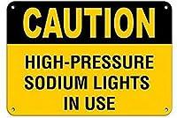 使用中の高圧ナトリウム灯