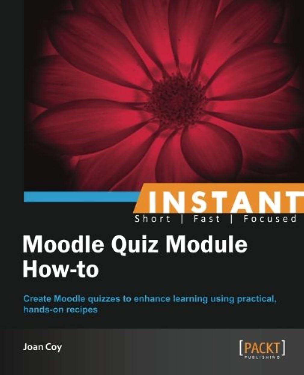 薄暗い事前縫うMoodle Quiz Module How-to