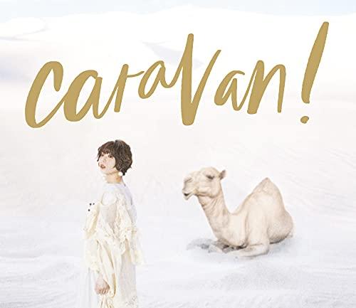 caravan! (初回生産限定盤) (特典なし)