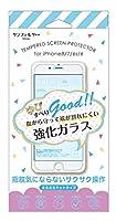 iDress iPhone8 iPhone7 iPhone6s iPhone6 強化ガラス マットタイプ i7S-GLAGG