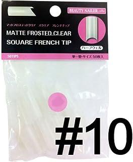 ビューティーネイラー ネイルチップ ナマットフロステッドクリアスクエアフレンチチップ PMFC-10 #10