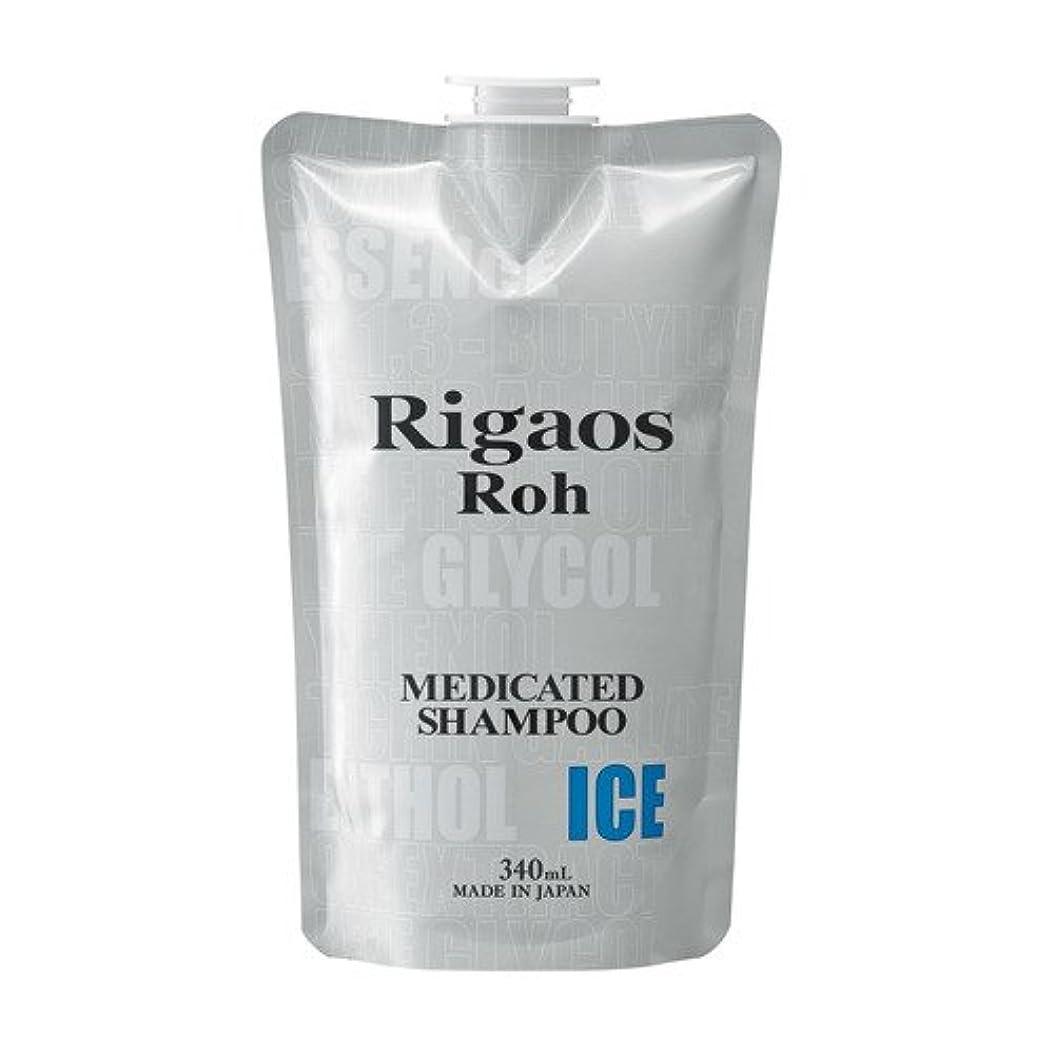 失態取り替える対称リガオス ロー 薬用スカルプケア シャンプー ICE レフィル (340mL) [医薬部外品]
