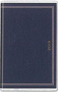 【2019年春】【能率協会】王様のブランチ×ペイジェム手帳 2019年4月始まり ウィークリーA5-iバーチカル 月曜 ネイビー 9701