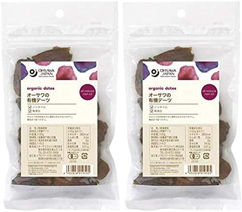 無添加 無糖 オーサワの 有機デーツ 120g×2個 ★ ネコポス ★濃厚な甘さが特長。食物繊維や貴重な栄養素も。